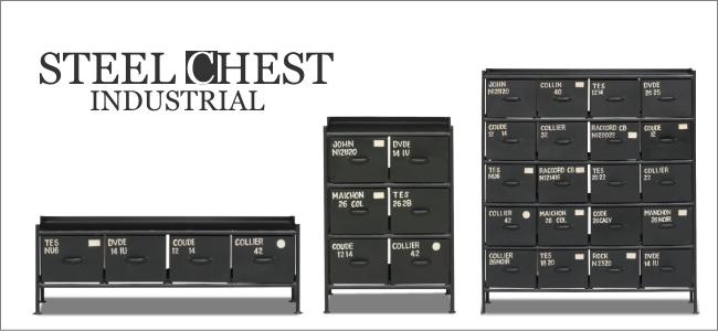 インダストリアル スチールチェスト 家具インテリア雑貨通販POINT【ポイント】