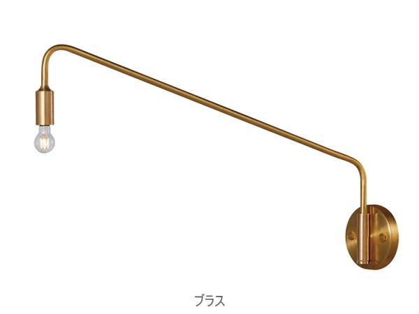 BARCELONA(バルセロナ)ウォールブラケットランプ(XL)