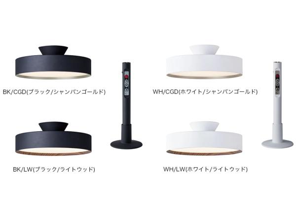GLOW(グロー)4000 LED シーリングランプ (リモコン付き)