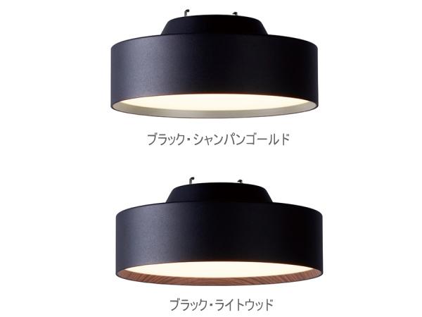 GLOW mini(グローミニ) LED シーリングランプ  【ARTWORKSTUDIO】アートワークスタジオ