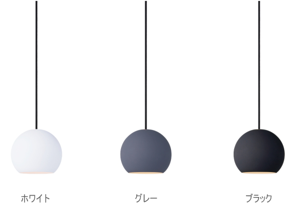SESSION(セッション) 1灯 ペンダントランプ  【ARTWORKSTUDIO】アートワークスタジオ