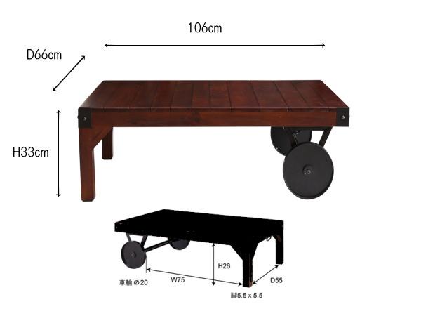 WAGON(ワゴン)キャスター付きビンテージテーブル Lサイズ