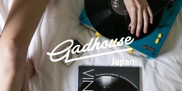 BRAD(ブラッド)レトロ レコードプレーヤー GADHOUSE