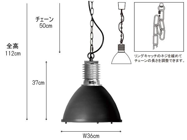 BYRON(バイロン)ペンダントランプ 【HERMOSA】ハモサ
