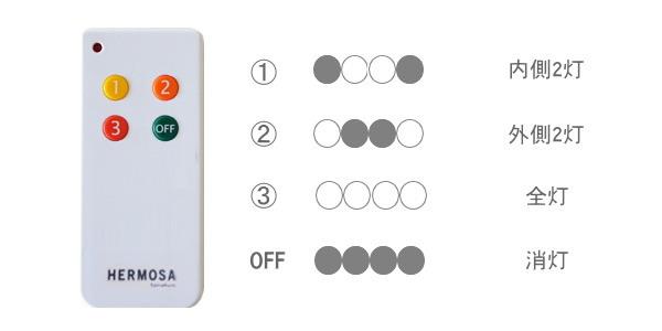 MOON4(ムーン4)4灯ガラスシーリングライト(リモコン付き)