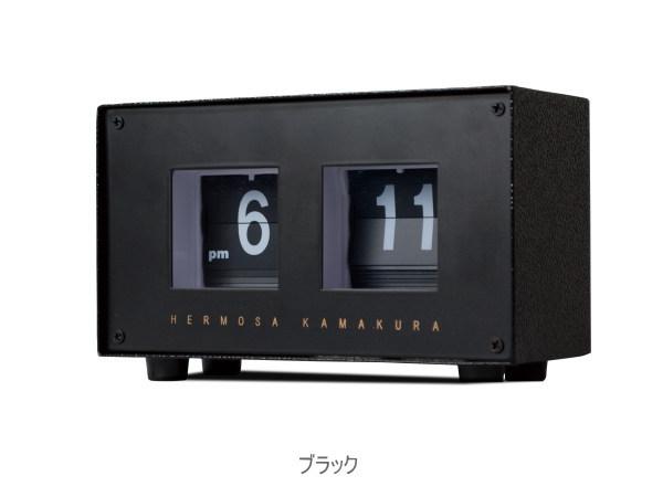PIVOT(ピボット)フリップデスククロック パタパタ時計