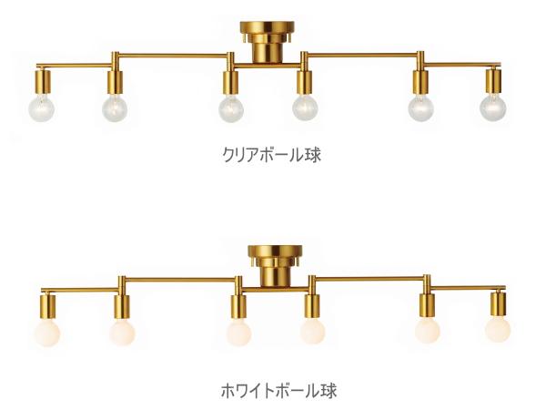 POLARE(ポラーレ)6灯シーリングライト 【INTERFORM】インターフォルム