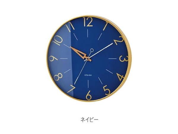 TRYS(トゥリス)ウォールクロック(掛け時計) 【INTERFORM】インターフォルム
