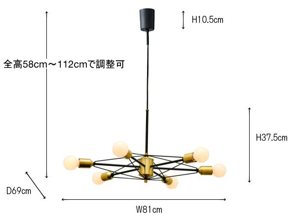 VENTNOR(ヴェントナー)5灯スチールペンダントライト