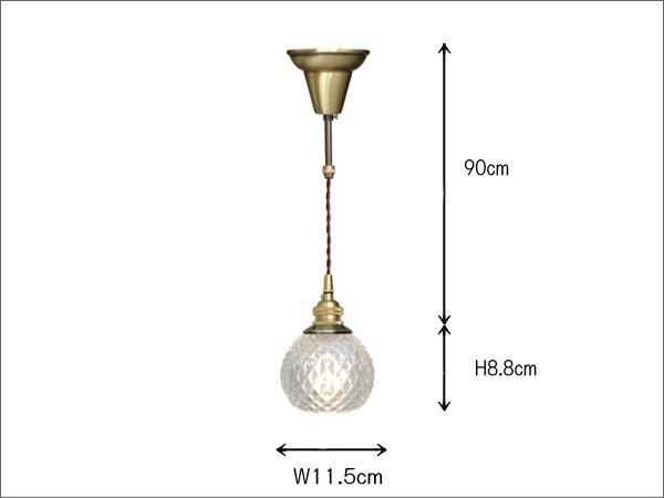 SHINE(シャイン)1灯ガラスペンダントライト