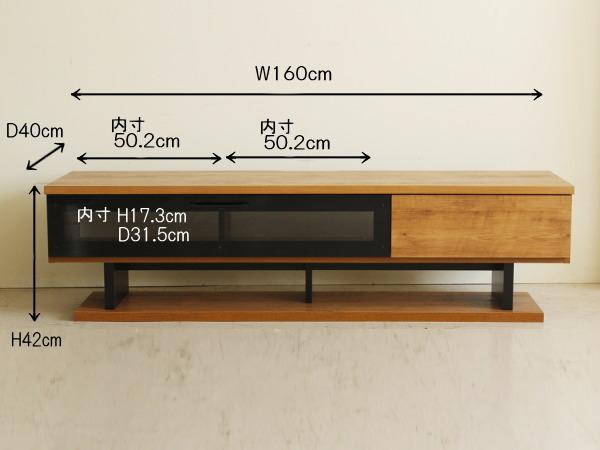 完成品 NEITZ(ネイツ)160cm テレビ台