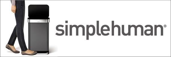simplehumanロゴ