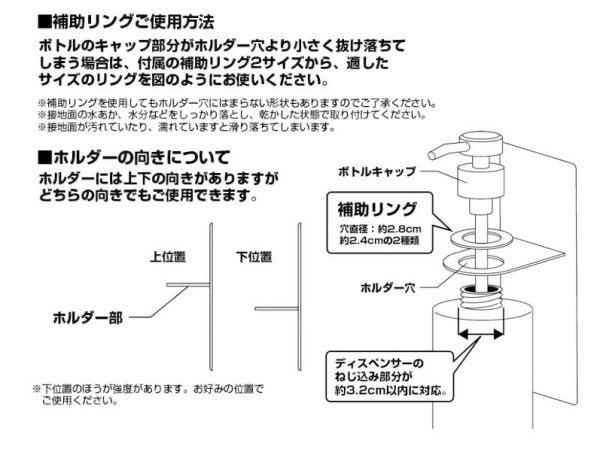 TOWER(タワー)マグネット付きディスペンサーホルダー