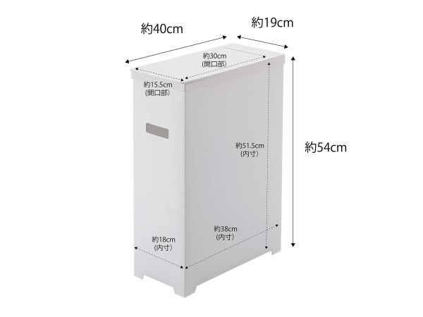 TOWER(タワー)スリム蓋付きゴミ箱